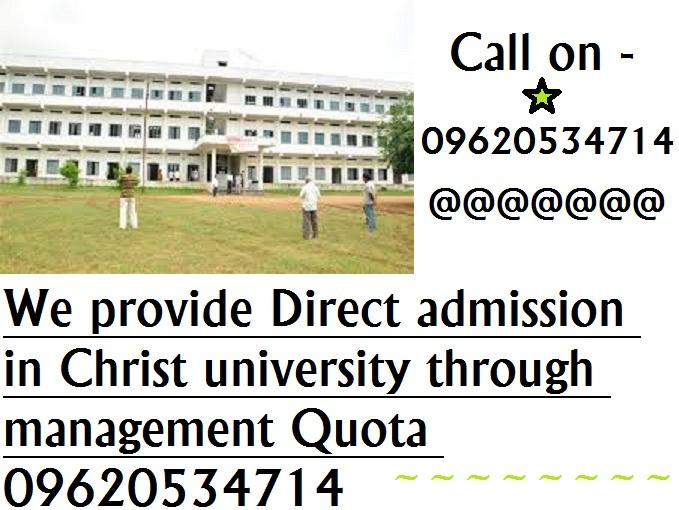 MCA placement in Christ University Bangalore